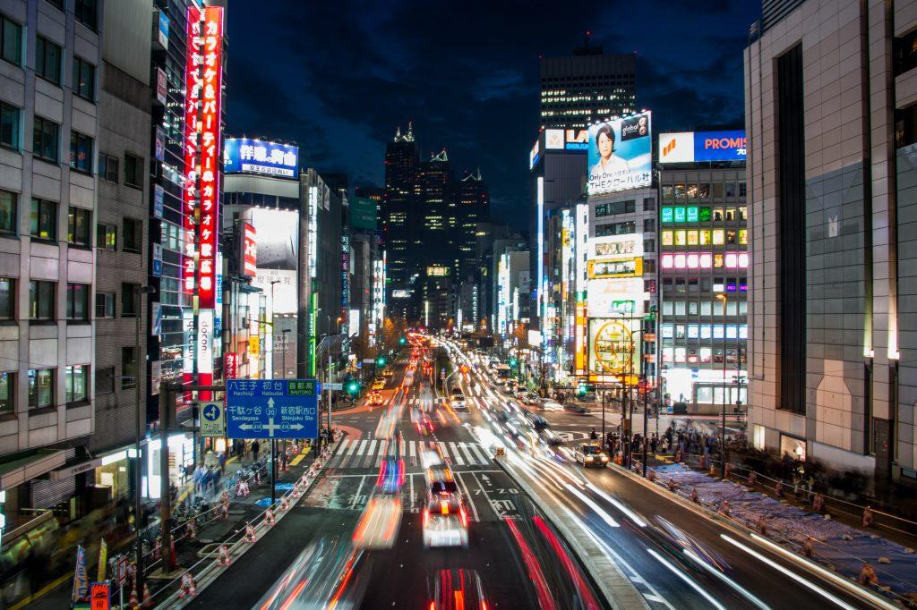 Japani_pääkuva